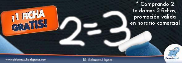 Promoción para los socios del Ampa del CEIP Luis Palacios Valdepeñas